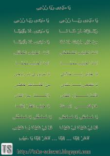 Teks Sholawat Ya Sayyidi Wa Ya Ruhi
