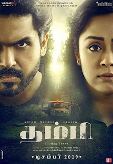 Thambi First Look Poster 4