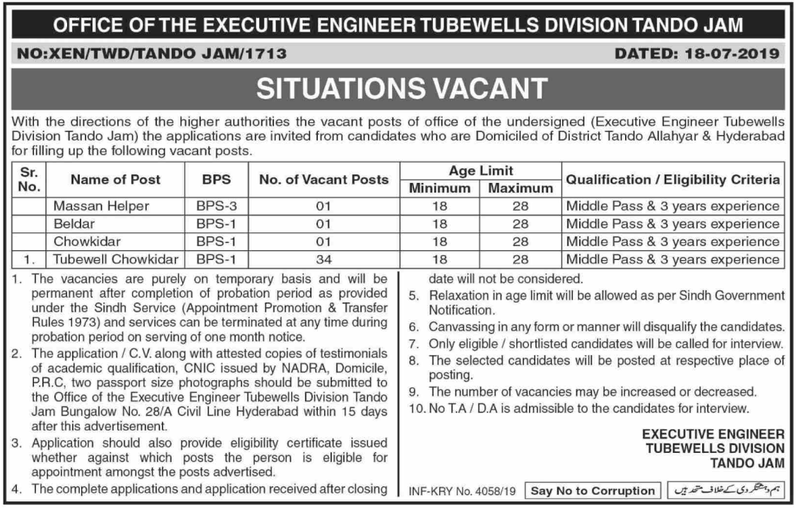 Office of the Executive Engineer Tubewells Division Tando Jam Jobs 2019 Latest |