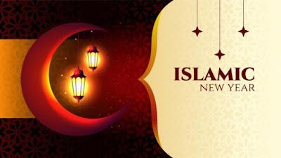 Selamat Tahun Baru, Ini niat dan Keutamaan Puasa di Bulan Muharram