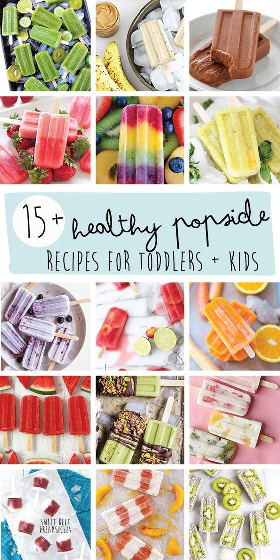 I wasn't kidding last week when I mentioned that we are eating popsicles for almost every meal of the day!  It's hotter than hot, and I don't want to cook.  So, I'm letting my freezer do all the cooking and we are enjoying a frozen breakfast, lunch and dinner all in popsicle form.