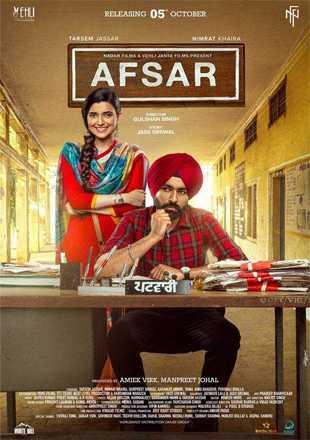 Afsar 2018 Full Punjabi Movie Download HDRip 720p