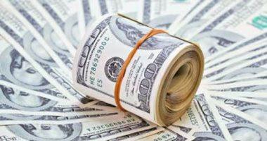 عاجل : انخفاض أسعار الدولار مقابل الجنية بالبنوك المحلية والعالمية اليوم الاثنين 21 سبتمبر