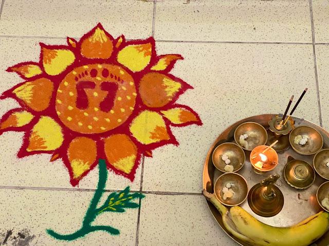 Beautiful Muruja Photos for Panchaka