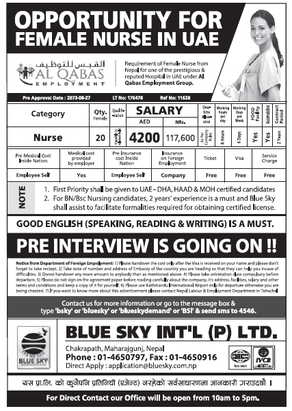 Job Opportunity for Female Nurse in UAE, Salary Rs 1,17,600