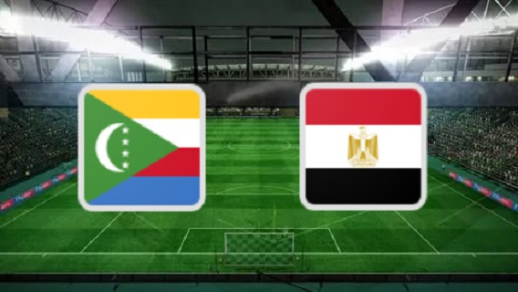 بث مباشر مباراة مصر وجزر القمر
