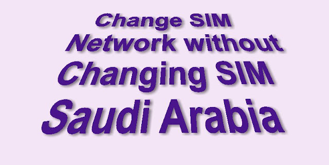 SIM network changing without SIM number
