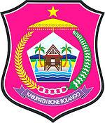 Informasi Terkini dan Berita Terbaru dari Kabupaten Bone Bolango