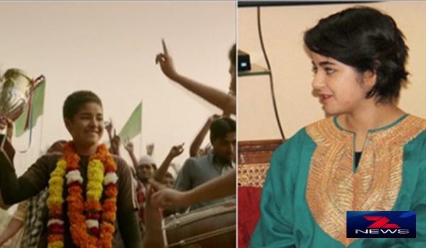 பேஸ்புக்கில் மன்னிப்புக் கோரிய 'தங்கல்' திரைப்பட நடிகை