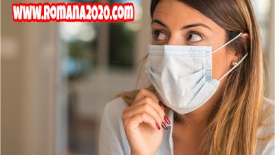 هل تعلم الآثار النفسية السلبية للحجر الصحي بسبب فيروس كورونا corona virus