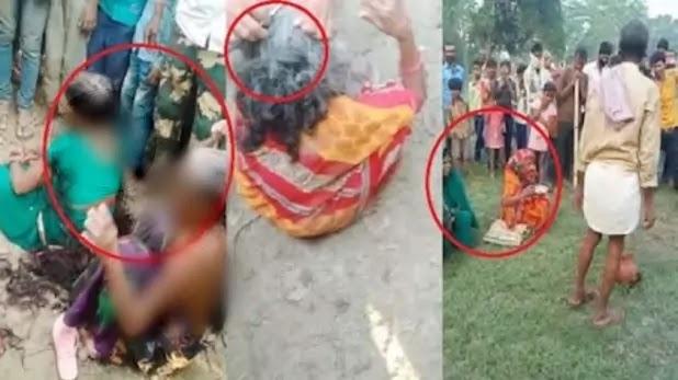 मुजफ्फरपुर:डायन बताकर तीन महिलाओं के बाल काटे,गांव में घुमाया