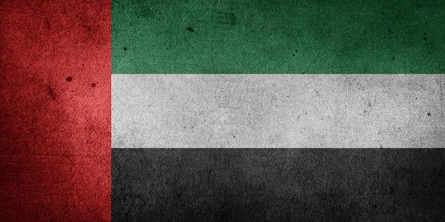 Profil & Informasi tentang Negara Uni Emirat Arab [Lengkap]
