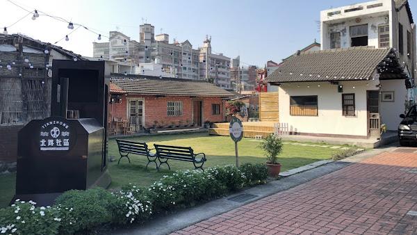 彰化縣3社區勇奪建築園冶獎 社區文化景觀營造添活力