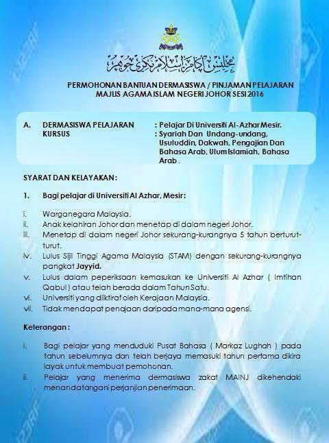 Permohonan Bantuan Dermasiswa Pinjaman Pelajaran Majlis Agama