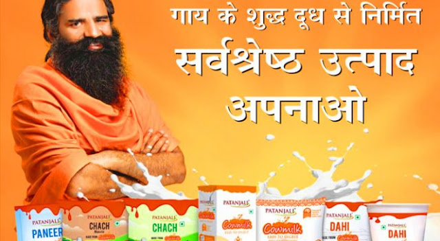 Patanjali Diary Products rate list and description, Patanjali cowmilk review
