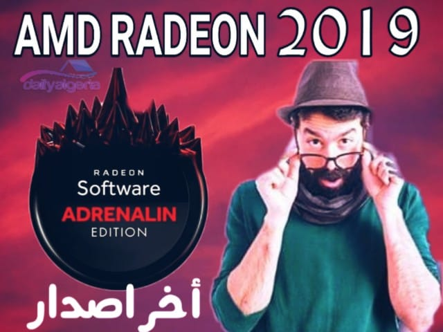 amd,amd radeon,radeon,amd radeon vii,radeon 7,radeon vii,amd radeon 7,amd radeon 5870,amd radeon 6970,amd radeon 7970,amd radeon rx 480,amd radeon rx 580,amd radeon r9 290x,amd radeon hd 4870,amd radeon hd 3870,amd radeon r9 fury x,amd radeon settings,amd radeon hd 2900 xt,amd radeon rx vega 64,amd radeon rx 5700 xt,amd radeon evolution,history of amd radeon,evolution of amd radeon