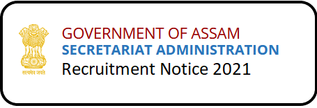 Assam Secretariat Typist Recruitment 2021