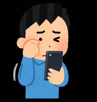 スマホによる眼精疲労のイラスト(男性)
