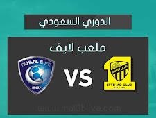 نتيجة مباراة الإتحاد والهلال اليوم الموافق 2021/04/09 في الدوري السعودي