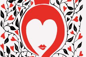 Resenha - Sem Coração
