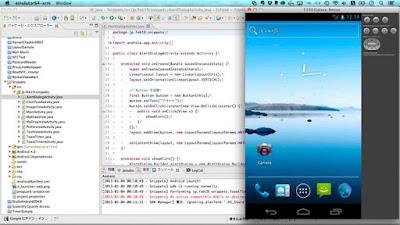 Software pembuat aplikasi android yaitu Eclipse