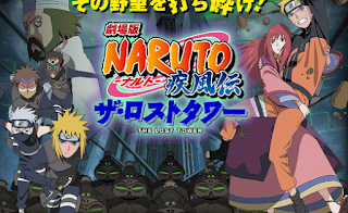 Download Naruto Shippuuden Movie 1 : The Predictions of Naruto Death Sub Indo