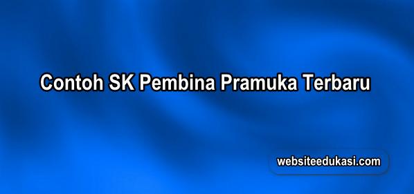 SK Pembina Pramuka Tahun 2019/2020