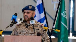 رئيس الأركان السعودي: المناورات مع اليونان هدفها تبادل الخبرات