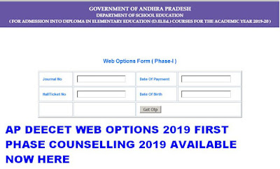 AP DEECET Web Options 2019 for First Phase Counselling rank wise 2019 2