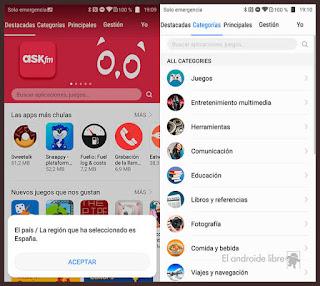 متجر hiapp لتحميل التطبيقات والألعاب الغير المتوفرة في بلدك, سوق الالعاب المهكره, موقع الالعاب المهكرة, برنامج تحميل العاب مهكره, تطبيقات اندرويد مهكرة, تحميل التطبيقات المدفوعة مجانا للاندرويد, تحميل التطبيقات المدفوعة مجانا من سوق بلاي, افضل متجر للاندرويد 2018, تحميل الالعاب المدفوعة مجانا للاندرويد