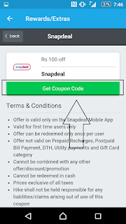 Hike snapdeal free coupon