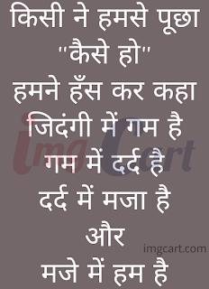 Sad Love Life Image In Hindi