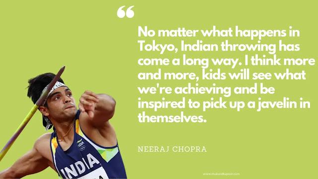 Motivational Neeraj Chopra Quotes
