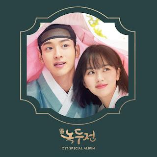 [Album] Various Artists - The Tale of Nokdu Special OST (MP3) full zip rar 320kbps