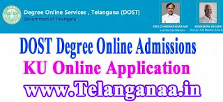 KU Degree Online Admissions 2016 dost.cgg.gov.in Kakatiya University Degree Online Services Telangana