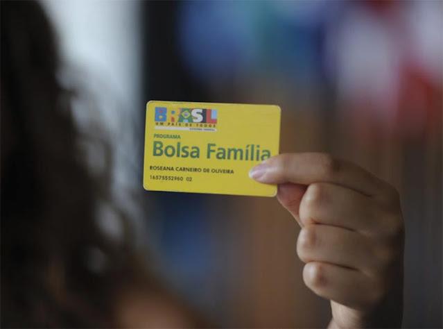 Substituto do Bolsa Família, Auxílio Brasil deve ser de R$ 300 e atingir 17 mi de brasileiros