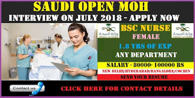 SAUDI OPEN MOH INTERVIEW ON JULY 2018 - APPLY NOW
