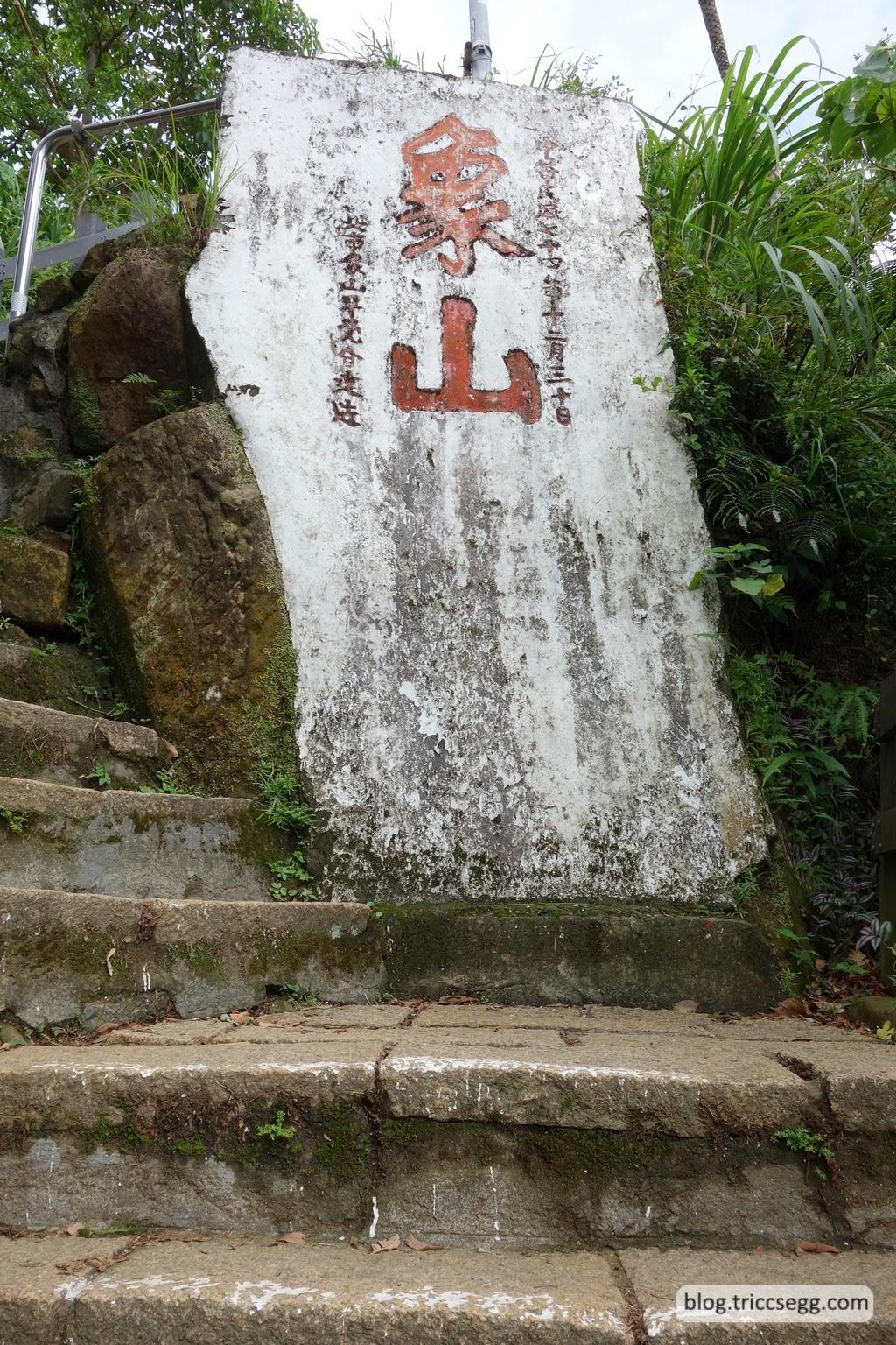 象山(28).jpg