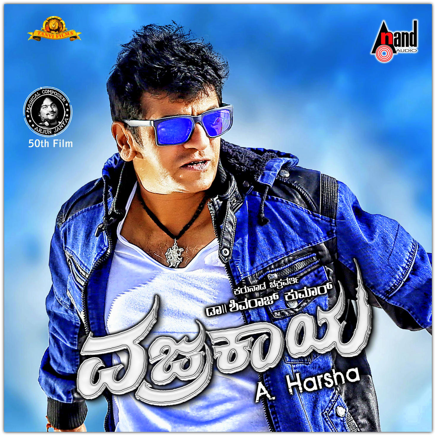 No Need Mp3 Song Djpunjab: Kannada Mp3 Songs: Vajrakaya (2015) Kannada Movie Mp3 Songs