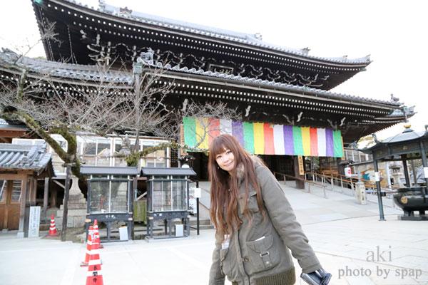 水間寺(水間観音) <大阪 貝塚市>