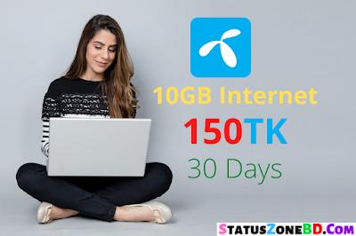 10GB 150TK GP Internet Offer 2020 | New Internet Offer, gp 10gb 150tk, gp 10gb 150taka, gp internet offer 2020, gp new internet offer, gp internet offer code, gp mb code, gp offer,
