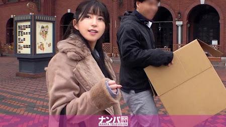 200GANA-2414   中文字幕 – 真實搭訕G罩杯年輕保母幹炮顏射