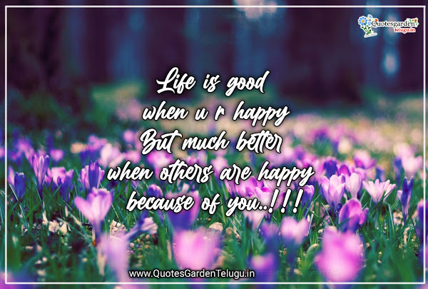 Happy_Sunday_motivation-quotes-inspirational-messages-free-download