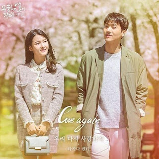 Lyric : Takada Kenta - Love Again (OST. The Rose of Sharon Has Bloomed)