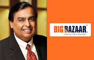 reliance-purchase-big-bazaar