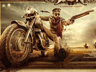 athade-srimannarayana-full-movie