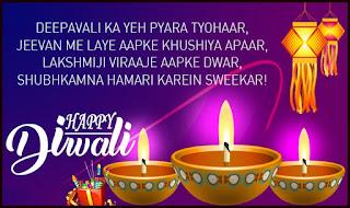 Happy Diwali Wishes 2020; Happy Diwali 2020; Happy Diwali Messages; Happy Diwali Status 2020; Happy Diwali Quotes; Happy Diwali Images 2020; Happy Diwali SMS; Happy Diwali Greetings; happy diwali 2020 wishes; happy diwali 2020 images; happy diwali 2020 date; happy diwali 2020 wallpaper; happy diwali 2020 drawing; happy diwali 2020 png; happy diwali 2020 greetings; happy diwali 2020 status;