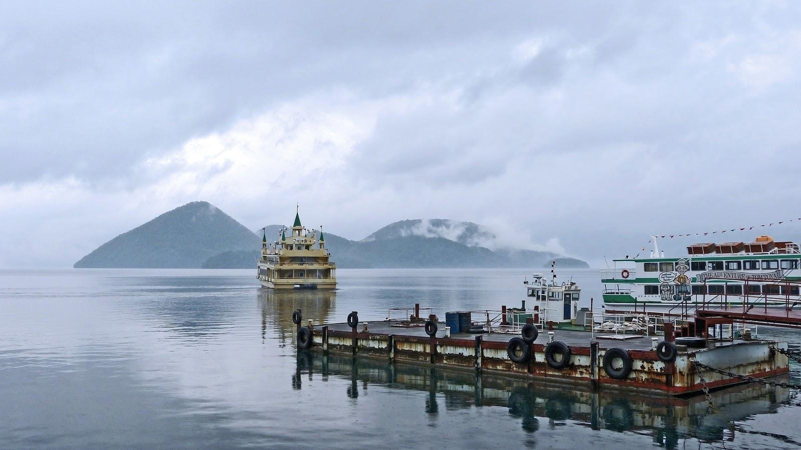For Our Japan: 北海道洞爺湖溫泉迎接100歲