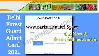 Delhi VanRakshak Exam 2021 Admit Card Download