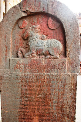 An inscribed stone slab in Virupaksha temple Hampi - Pick Pack Go